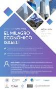 El Milagro Económico Israelí