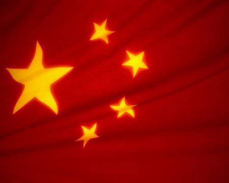 Norma de inocuidad de alimentos en China