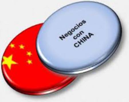 Inter�s en Participar en Feria Internacional de Shanghai