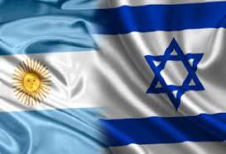 Misi�n Comercial al Estado de Israel