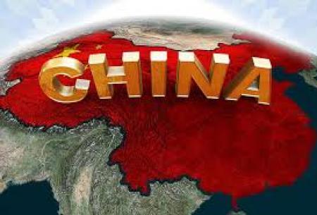China redujo aranceles para la importaci�n de alimentos