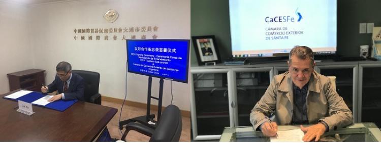 Firma de Memorandum con la Cámara de Comercio Exterior de Dalian