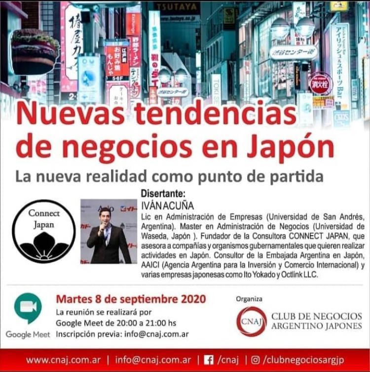 Nuevas Tendencias de Negocios en Jap�n