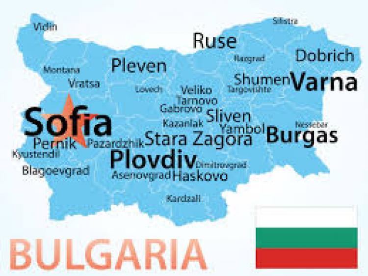 Estuvimos presentes en el Puentes con el Mundo: Bulgaria