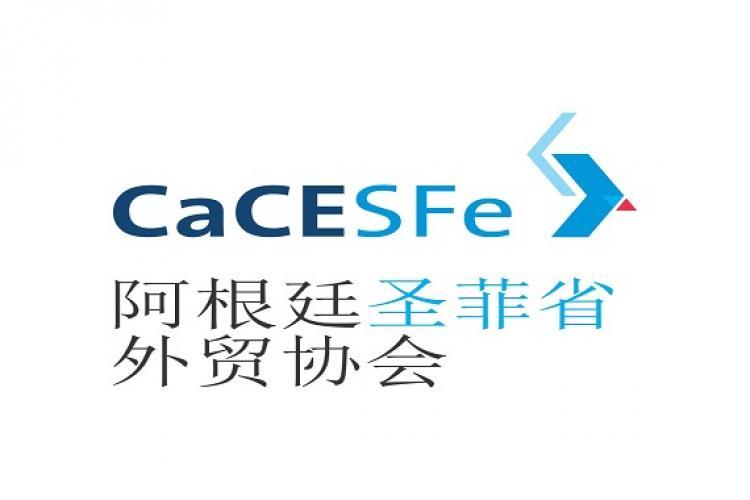 Participación en Expo Internacional y Oficina en Dalian #Hitos institucionales